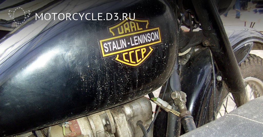 Stalin–Leninson!