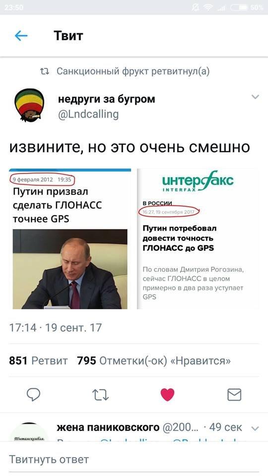 """Лукашенко заявил, что отменил визит в РФ из-за договоренностей с Путиным о раздельном наблюдении за учениями """"Запад-2017"""" - Цензор.НЕТ 4319"""