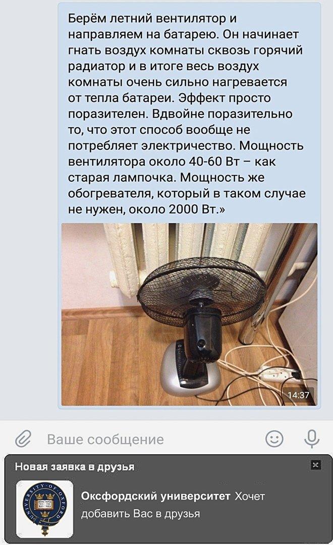 https://cdn.jpg.wtf/futurico/35/4e/1537571208-354e21cb16a2f40e3019f8985d4e80b7.jpeg?w=700