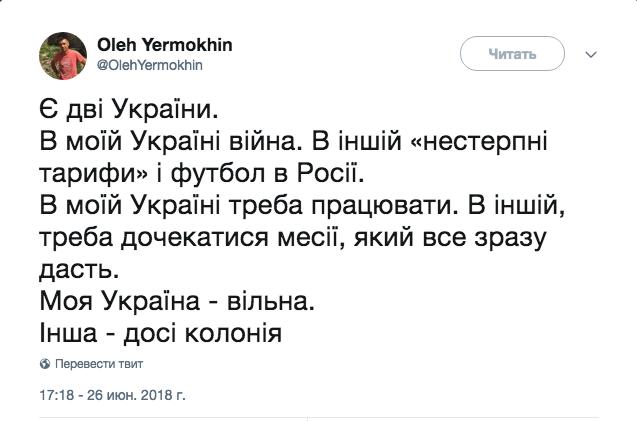 """Парубій підписав закон про нацбезпеку: """"Це рішучий крок до членства України в НАТО"""" - Цензор.НЕТ 4742"""