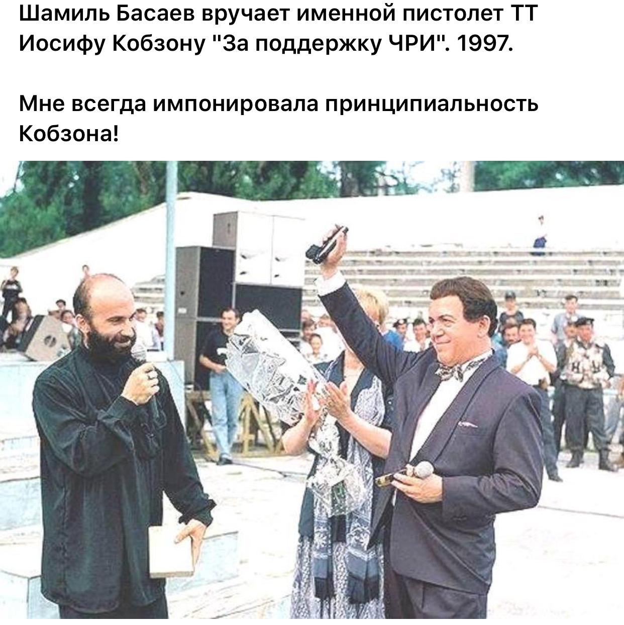 Помер відомий російський мафіозі та співак, прихильник окупації України Йосип Кобзон - Цензор.НЕТ 5705