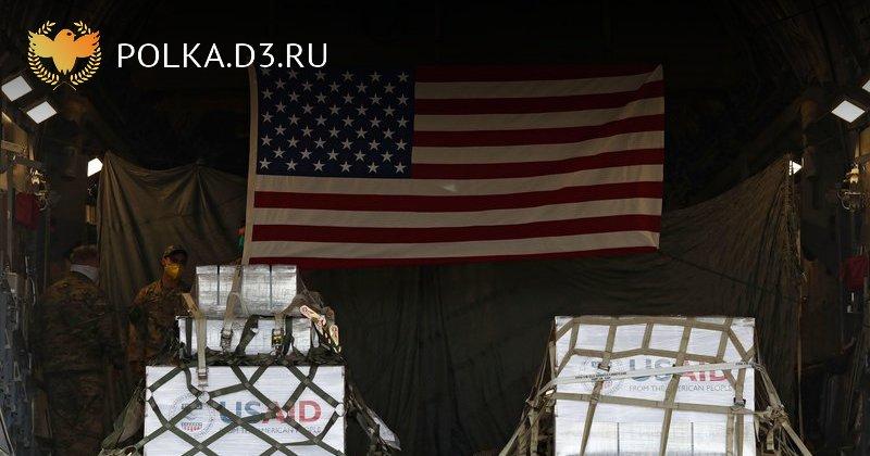 Америка посылает в Россию аппараты искусственной вентиляции легких, которые входят в 5.6–миллиардный пакет помощи