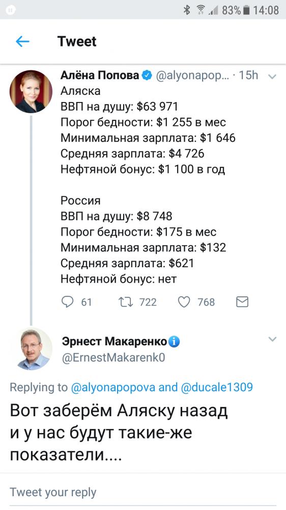 Украина имеет полное право на защиту от агрессии России, - лидер канадской оппозиции - Цензор.НЕТ 8509
