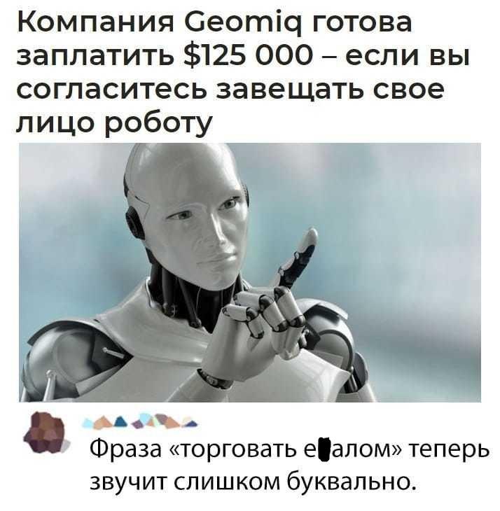 https://cdn.jpg.wtf/futurico/3c/29/1572882736-3c297cf1a3a15d8edcec67131f49ebb5.jpeg