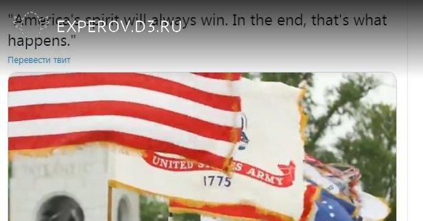 Власти США поздравляют с Днём Победы