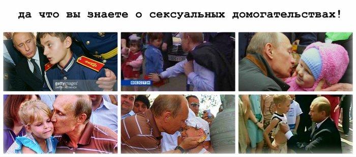 Протесты в России: более 100 человек, задержанных накануне в Москве, Санкт-Петербурге и Ростове-на-Дону, провели ночь в полиции - Цензор.НЕТ 6055