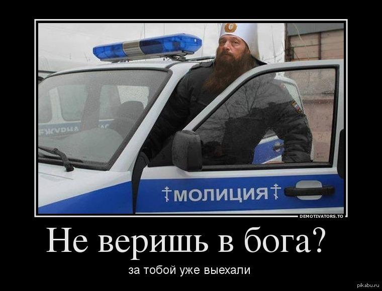 """""""Залишаємо за собою право зробити все для свободи віросповідання"""", - Путін пригрозив захистити Україну від """"безбожників"""" - Цензор.НЕТ 5684"""