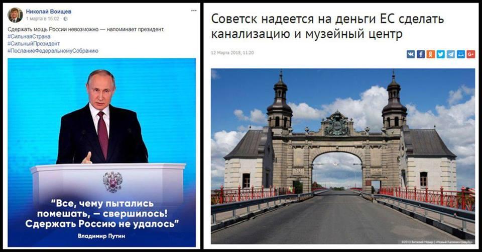 """""""Нормальный рабочий процесс"""", - секретарь Путина прокомментировал слова шефа о """"пурге"""" - Цензор.НЕТ 3396"""