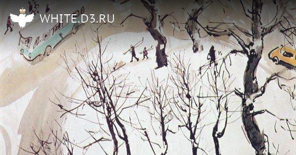 Москва. Перекрёсток. 1978