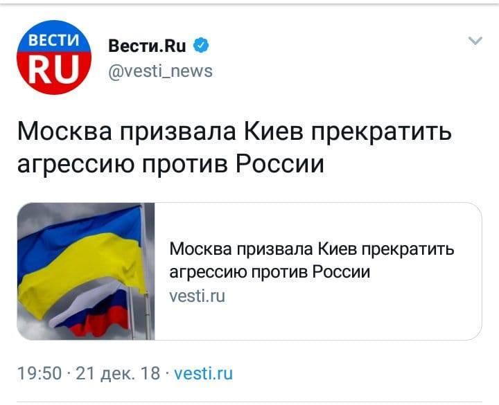 За добу найманці РФ 7 разів обстріляли позиції ЗСУ, втрат немає, знищено чотирьох терористів, - штаб ООС - Цензор.НЕТ 7604