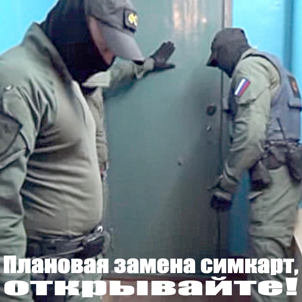 Ку-ку против рептилоидов - Цензор.НЕТ 5855