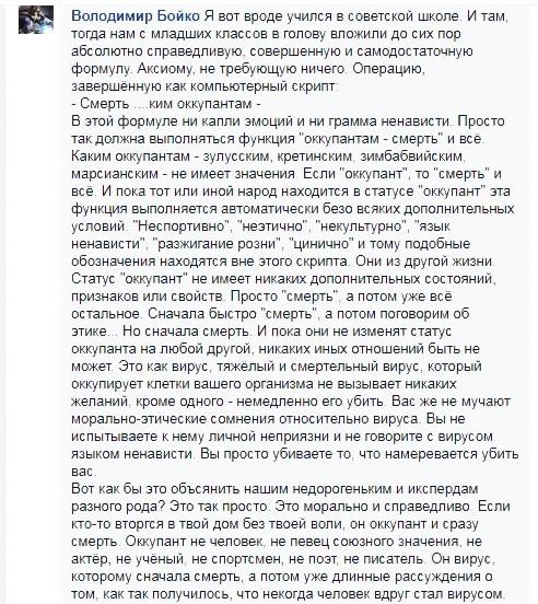 Мы использовали договор о дружбе с РФ в наших судебных исках, но в случае пролонгации он начнет работать против нас, - Климкин - Цензор.НЕТ 9521