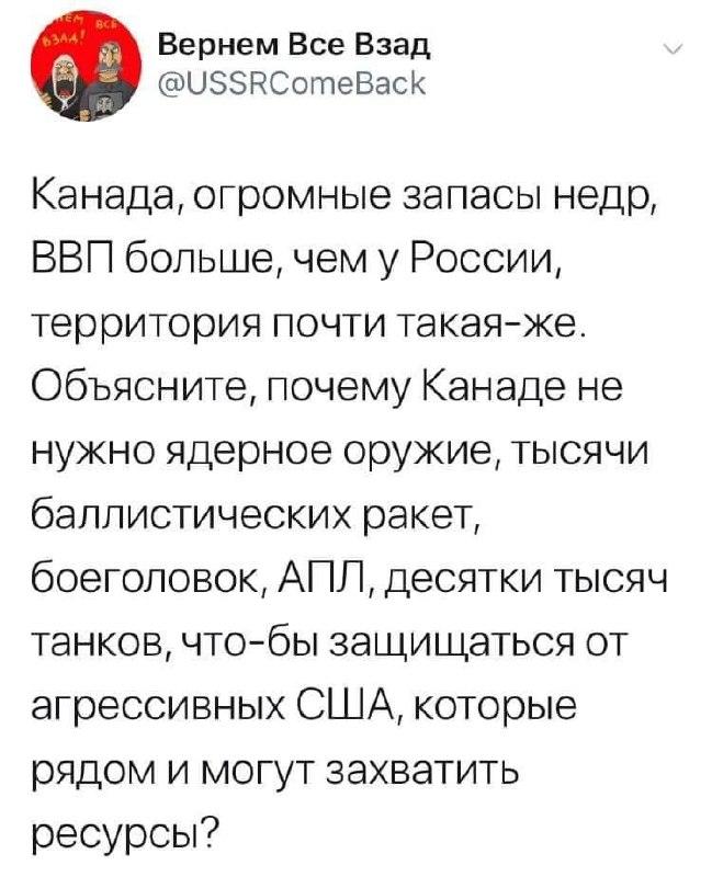 """Активісти домоглися, щоб пропагандистський фільм """"Т-34"""" виробництва РФ зняли з прокату в Бостоні - Цензор.НЕТ 2512"""