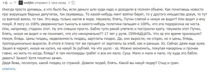 Россия не пустила мэра японского города на Курильские острова из-за санкций против РФ, - The Japan Times - Цензор.НЕТ 7886