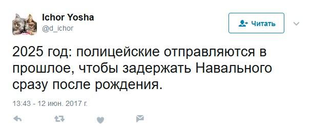 """Навальный обвиняет """"Яндекс"""" в замалчивании протестов в России: """"Куча СМИ пишет о митингах, но в ваш агрегатор они не попадают"""" - Цензор.НЕТ 8712"""
