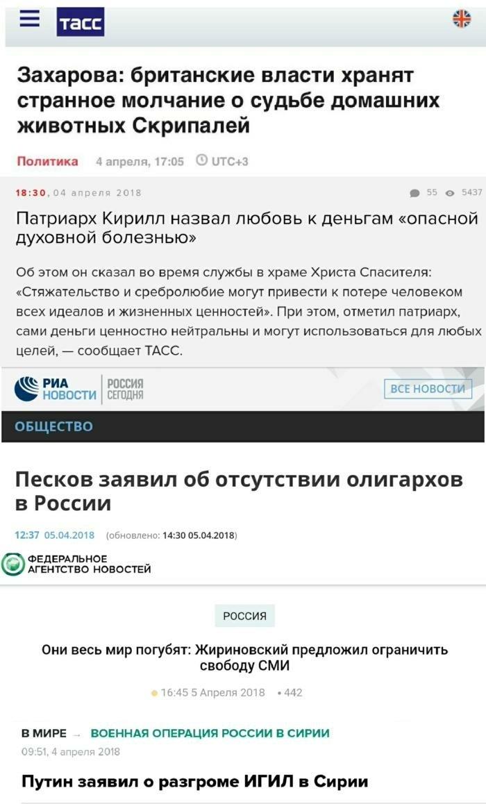 Из России с вяличием - Цензор.НЕТ 3897