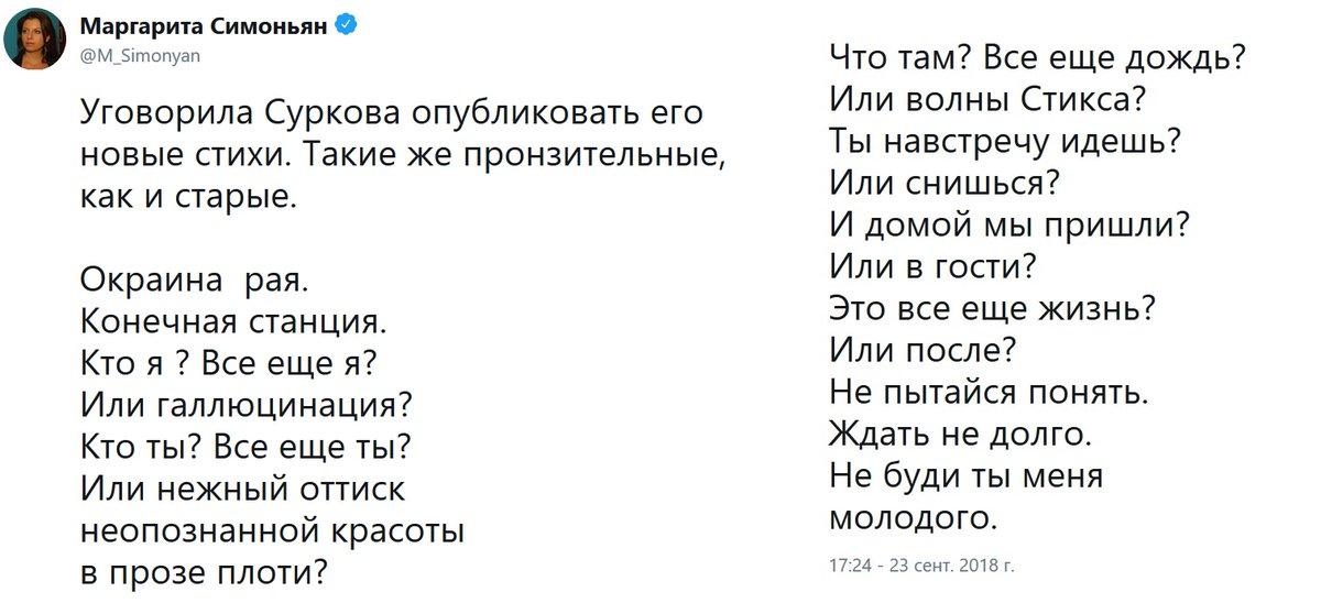Відповідальність за катастрофу MH17 несе РФ через її вторгнення та окупацію частини території України, - Волкер - Цензор.НЕТ 9343
