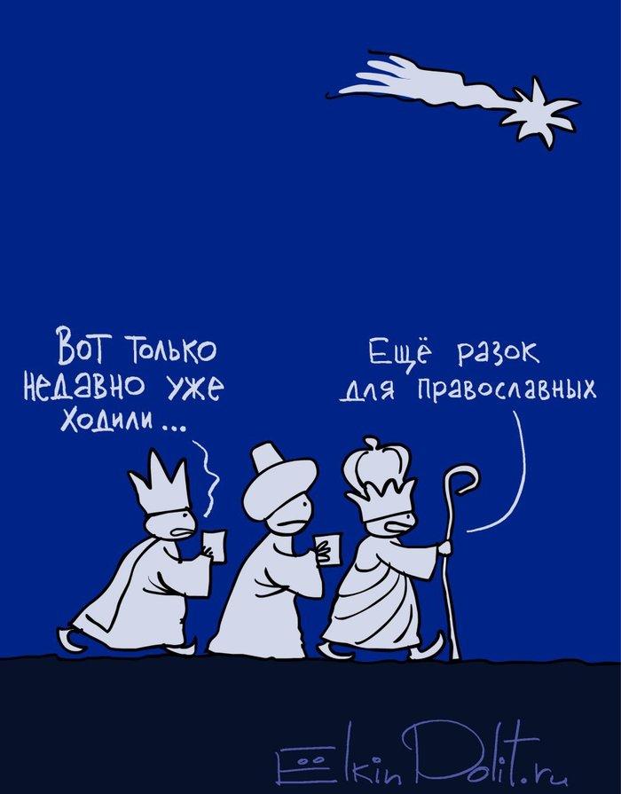 Украинские политики с помощью стамбульского Патриарха пытаются украсть Рождество у миллионов верных , - спикер РПЦ Легойда - Цензор.НЕТ 5082