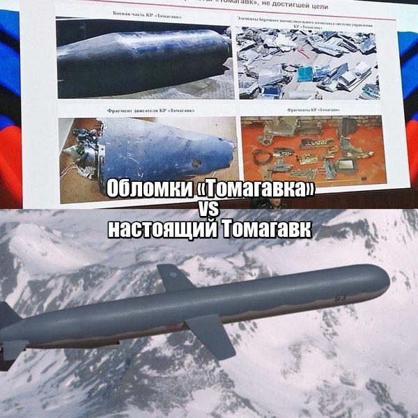 """Рецепт порятунку рубля, найкращий захист скрепів, сучасний рунет. Свіжі ФОТОжаби від """"Цензор.НЕТ"""" - Цензор.НЕТ 6509"""