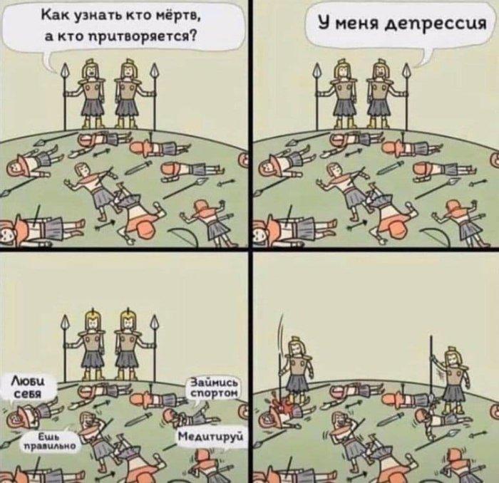 Більшість регіонів України готові до боротьби з коронавірусом, - МОЗ - Цензор.НЕТ 9394