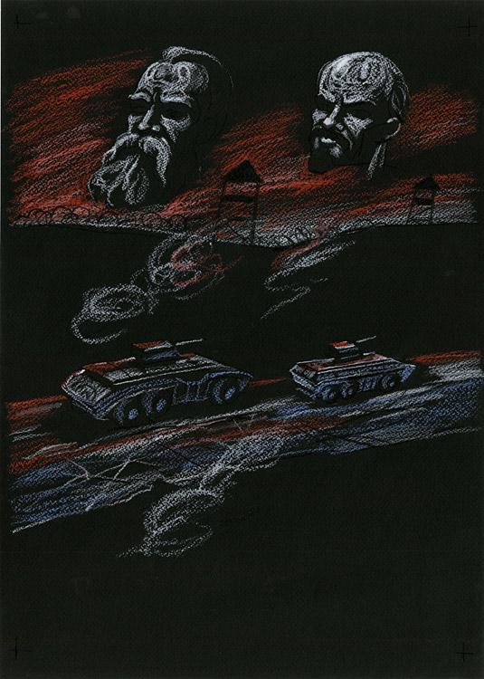 Иллюстрации к роману «Москва 2042» от художника Давида Плаксина