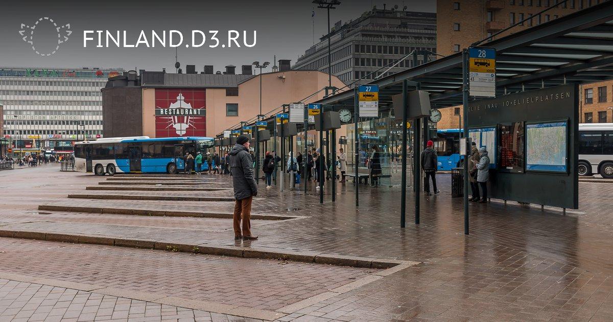 Общественный транспорт Хельсинки и окрестностей. Обзор