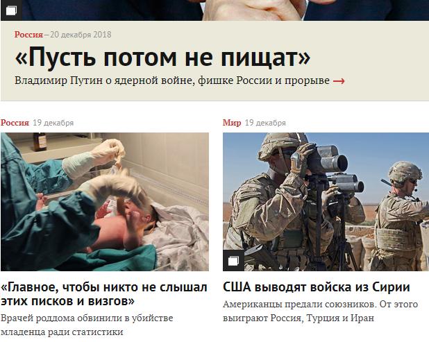 """""""Пусть потом не пищат"""", - Путин похвастался """"преимуществом"""" нового противоракетного оружия РФ перед американским - Цензор.НЕТ 7703"""
