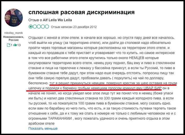 Офіційні кремлівські ЗМІ не помітили трагедії в Кемерові: в цей час показували ігри та фільм про Путіна, - журналістка Корольова - Цензор.НЕТ 1584