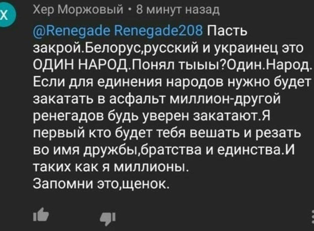 На нараді у Зеленського затвердили 5 сценаріїв реінтеграції окупованих територій Донбасу, - ОП - Цензор.НЕТ 6405