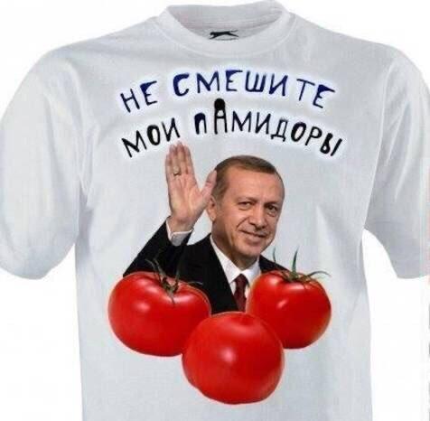 Нові удари турецьких дронів спалюють бронетехніку союзників Путіна - Цензор.НЕТ 5963