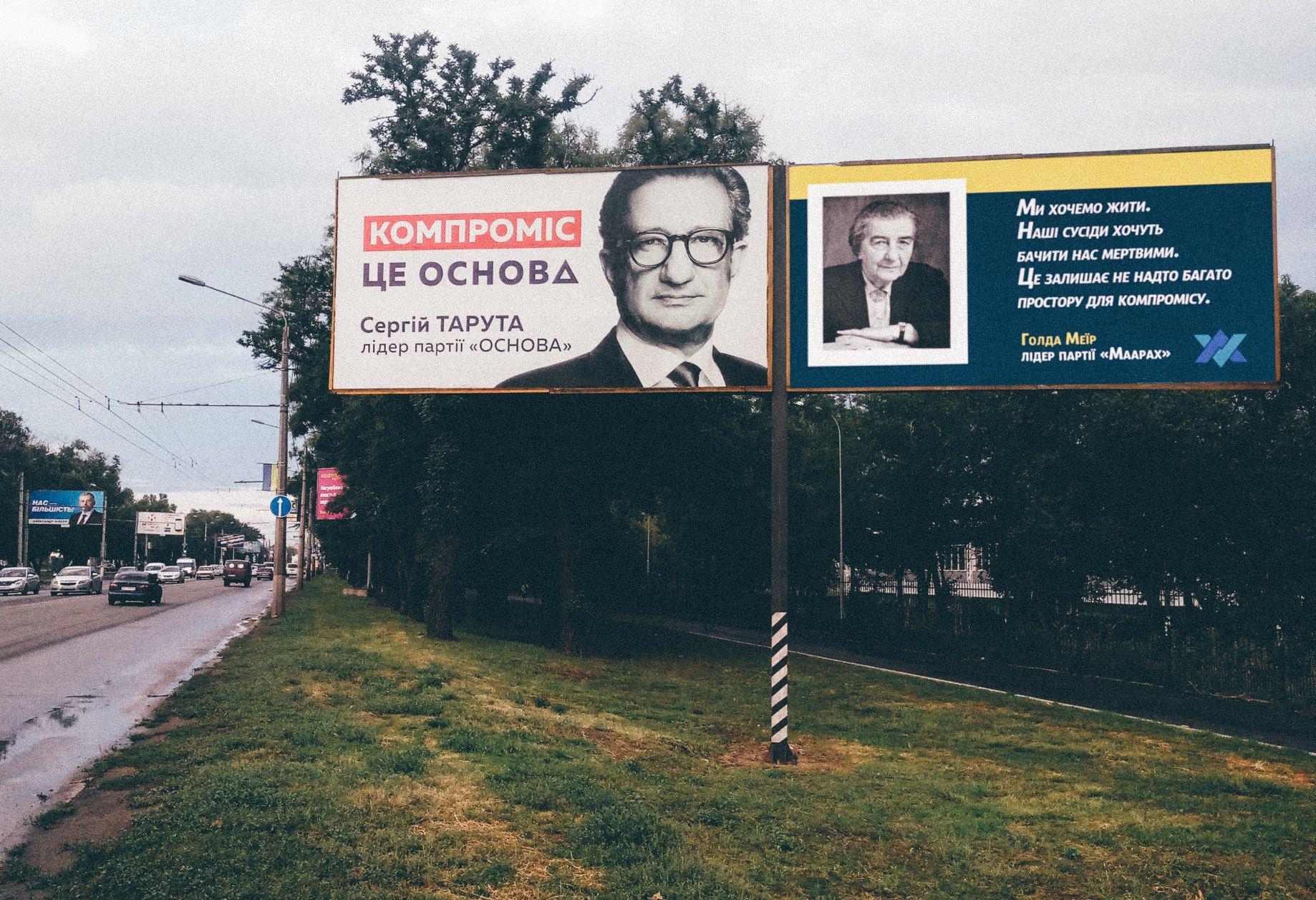 Для припинення дії договору про дружбу з РФ необхідно рішення Ради, - Клімкін - Цензор.НЕТ 629