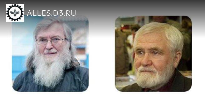 Мыслители РФ