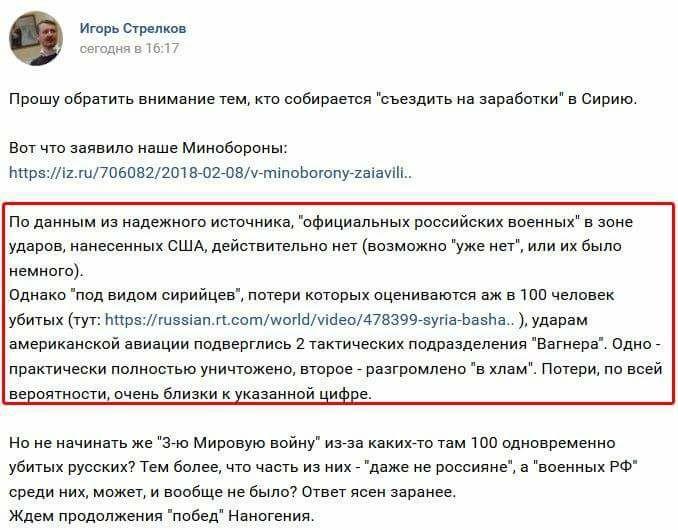 Росія під прикриттям навчань перекидає на Донбас важке озброєння, - ІС - Цензор.НЕТ 8720