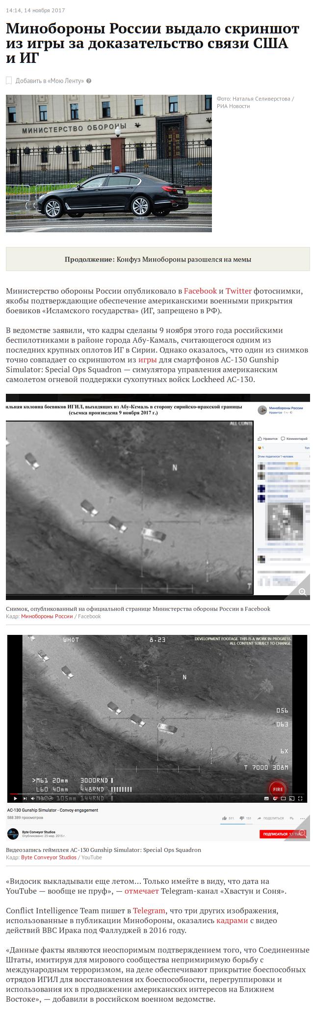 Как Трамп пытался заманить Путина в одно место - Цензор.НЕТ 4508