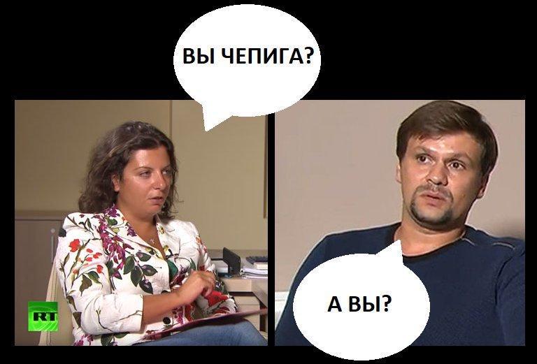 """""""Нове вкидання"""", - у МЗС РФ типово відреагували на публікацію даних про справжнє ім'я Боширова - Цензор.НЕТ 333"""