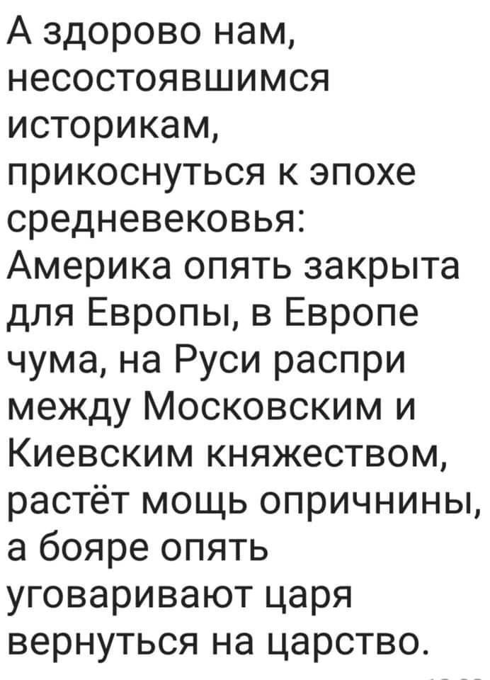 """""""Кто ты, бл#дь, тот умник логистических наук с ОГА?"""": музыкант Харчишин описал абсурдность действий при проверке на коронавирус - Цензор.НЕТ 8168"""