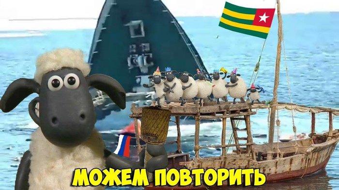 Германия выступила против участия России в Олимпиаде-2018 - Цензор.НЕТ 6832