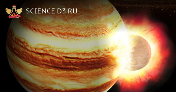 Юпитер столкнулся с планетой размером с Уран в молодости