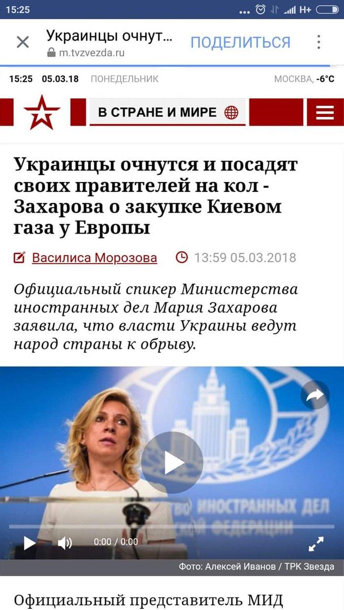 Росія намагається дестабілізувати ситуацію на Закарпатті, - Клімкін - Цензор.НЕТ 1719