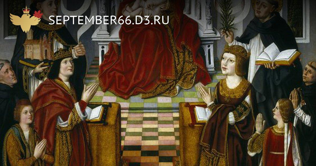 Пятничные ордалии: выбор Синей Бороды и еврейская боль Торквемады, XV век, Европа