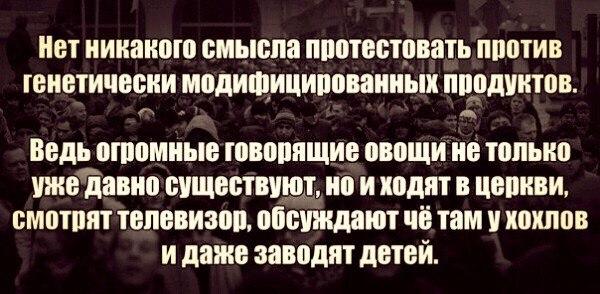 Количество запретов на въезд в Украину для российских артистов увеличилось до 14, - Слободян - Цензор.НЕТ 3471