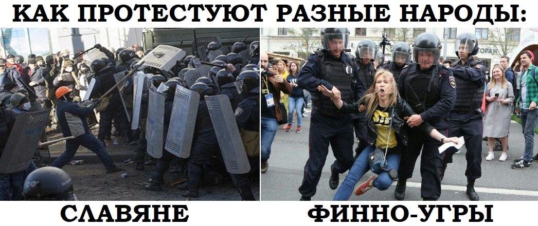 Росгвардия утверждает, что силовой разгон митингов в Москве был законным - Цензор.НЕТ 276