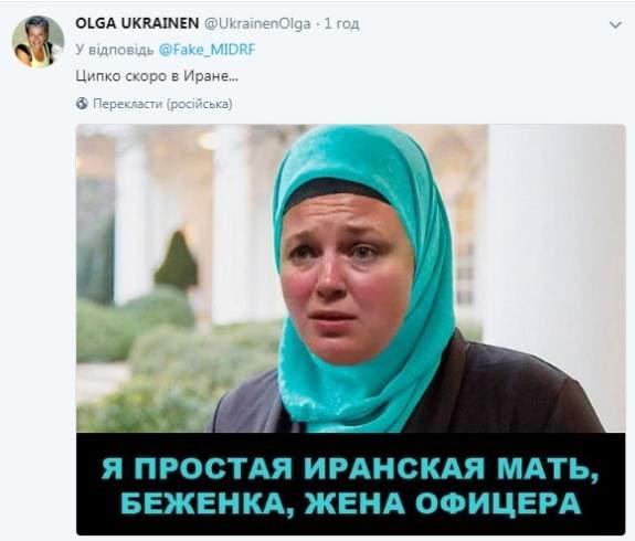 Заявам Росії щодо України вже ніхто не вірить, - радник Трампа Макмастер - Цензор.НЕТ 9551