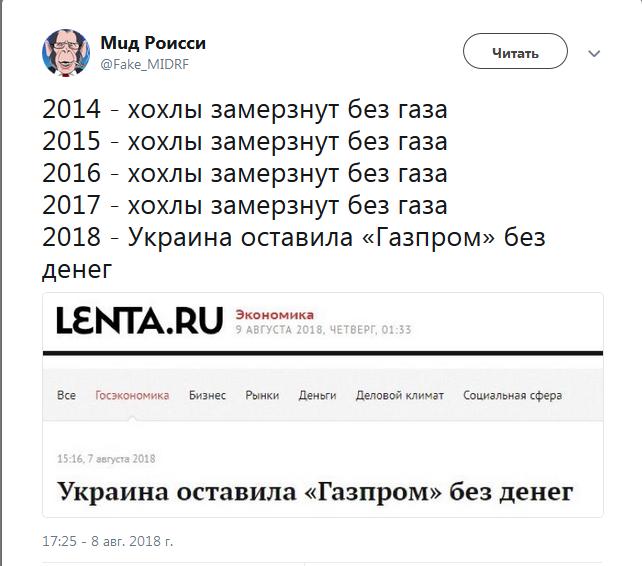 Завдяки закупівлям газу в ЄС, а не в Росії Україна заощадила $1,3 мільярда - Цензор.НЕТ 1459