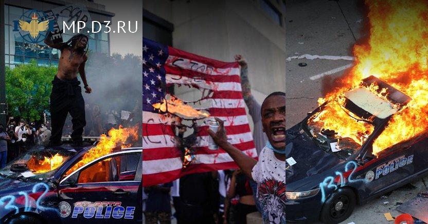 Новости Соединенных Штатов Америки: Америка в огне