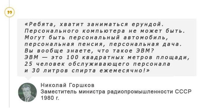 """Рецепт порятунку рубля, найкращий захист скрепів, сучасний рунет. Свіжі ФОТОжаби від """"Цензор.НЕТ"""" - Цензор.НЕТ 749"""