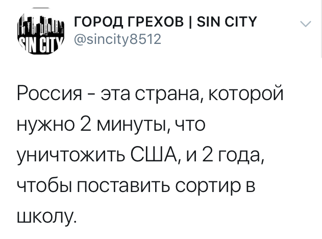 """МЗС РФ заявило про """"український слід"""" у Венесуелі - Цензор.НЕТ 4349"""