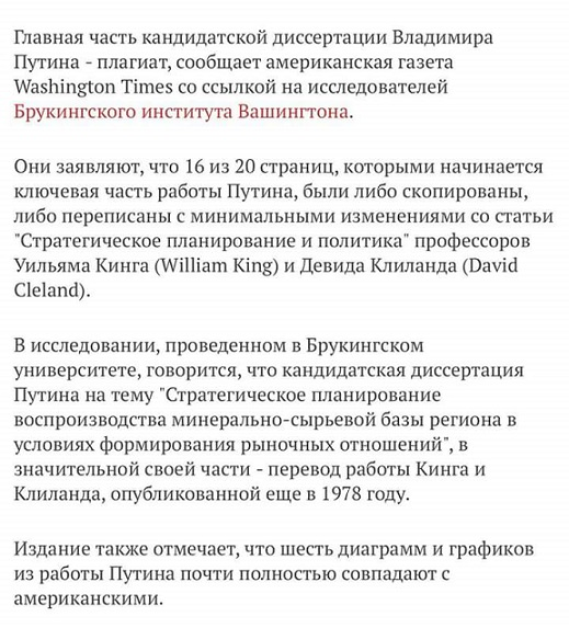У Керченского моста нет перспектив, РФ не может нормально построить менее масштабные инфраструктурные объекты, - Петренко - Цензор.НЕТ 8687