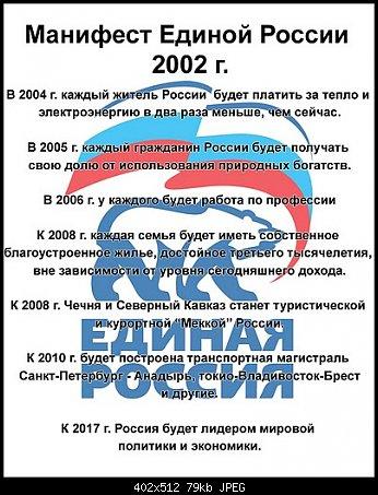 Наемники РФ без употребления наркотиков отказывались идти в бой с украинскими воинами, - разведка - Цензор.НЕТ 3068