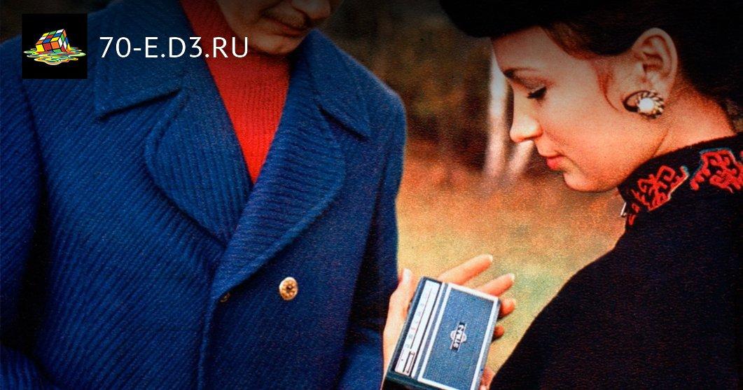 Портативный транзисторный радиоприёмник Этюд–603
